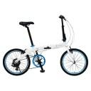 【即日出荷】ルノー 20型 アルミ折畳み自転車 ライト10 AL207 ホワイト 11280-12【沖縄・離島配送不可】