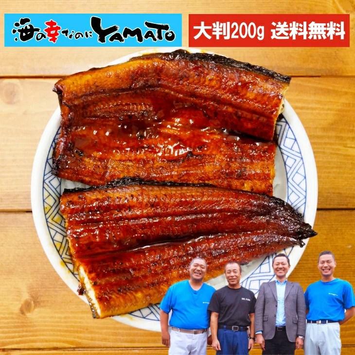 最大2,000円OFFクーポン発行中!鹿児島で田中さんが無投薬で育てた鰻を炭火焼!特大鰻の蒲焼 1枚