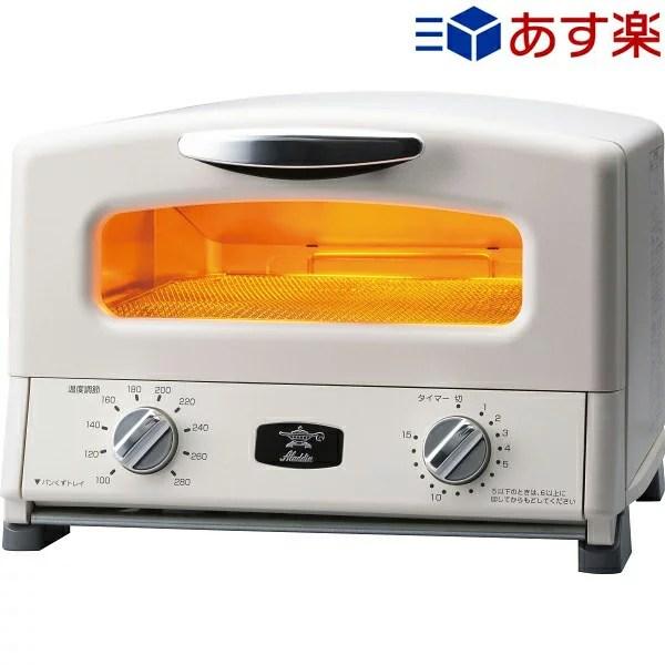 アラジン グリル&トースター ホワイト AGT-G13AW トースター 4枚焼き キッチン家電 雑貨