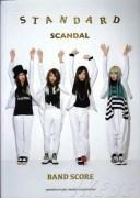ヤマハミュージックメディアSCANDAL 『STANDARD』