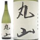【麦焼酎】長野県 千曲錦酒造 麦焼酎 丸山(まるやま)黄麹仕込み 25度 1800ml