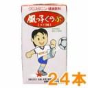 風っこくらぶ りんご味(125ml×24本)【日健総本社】