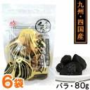 【送料無料】くろまるバラタイプ(80g)【6袋セット】【MOMIKI】
