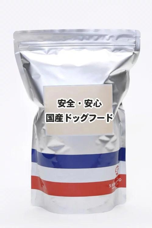 ドッグフード(シニア用) Lサイズ 1kg入り一袋/「国産」「総合栄養食」「保存料なし」「犬用」「ドッグフード」