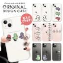 名入れのできる iPhone12 Pro ケース iPhone12 mini se2 ケースiPhone11 Pro Max ハードケース……