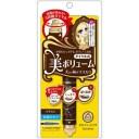 ○【 定形外・送料350円 】 ヒロインメイクSP ボリュームコントロールマスカラ 02 ブラウン 5g 【正規品】