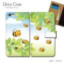 iPhone 12 Pro 手帳型 ケース iPhone12Pro POP ガーリー 蜜蜂 ミツバチ 春 スマホ ケース 手帳……