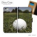 スマホケース 手帳型 全機種対応 スポーツ 携帯ケース d026803_04 ゴルフ グリーン スポーツ ……