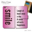 らくらくスマートフォン 手帳型 ケース F-42A 英語 名言 smile 笑顔 幸福 スマホ ケース 手帳……