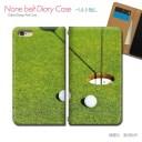 スマホケース 手帳型 全機種対応 ベルトなし スポーツ 携帯ケース db33402_03 ゴルフ GOLF 芝……