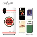 スマホ ケース 全機種対応 ハードケース 薄型 パロディ AQUOS sense5G iphoneSE2 iphone12 PRO……