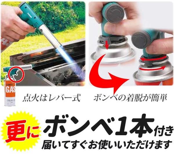 BBQ グリル ガス アイテム口コミ第10位