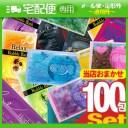 「ホテルアメニティ」「入浴剤」「パウチ」業務用 バブルバス(BUBBLE BATH) x 100包セット 【smtb-s】
