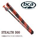 【 BCA 】STEALTH 300ステルス 300 アルミ