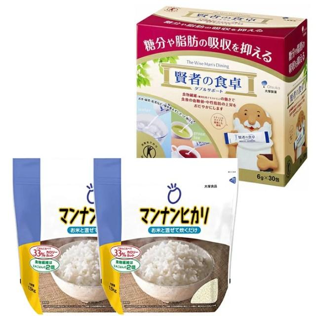 大塚製薬 賢者の食卓 ダブルサポート1箱(6g×30包)+マンナンヒカリ 3kg(1.5kg×2袋)