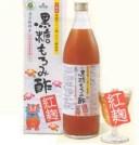 黒糖もろみ酢 紅麹 900ml【コンビニ受取対応商品】