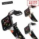 CASETiFY ケースティファイ AppleWatch アップルウォッチ SE/6/5/4/3/2 38/40mm 42/44mm ベルト バンド サフィアーノレザー/ALLIE ALPI..