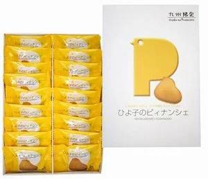 【ひよ子】ひよ子のピィナンシェ 18個【九州福岡土産】