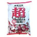 【送料無料】超しょっぱい梅塩飴 1kg 10袋/箱【ケース買い】熱中症対策