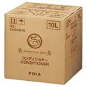 【送料無料】ポーラ aroma ess.gold[アロマエッセゴールド]コンディショナー(10L)