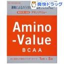 アミノバリュー パウダー8000(48g*5袋)【アミノバリュー】