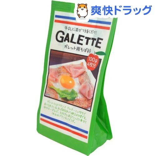 ガレット用そば粉(100g)