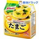 クノール ふんわりたまごスープ(5食入)【クノール】