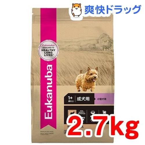【ユーカヌバ 健康維持用】 ラム&ライス 成犬用 1歳~6歳 小型犬種 超小粒(2.7Kg)【送料無料】
