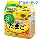 クノール ふんわりたまごスープ 塩分30%カット(5食入)【クノール】