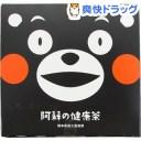 ホワイトノーブル 阿蘇の健康茶(1.5g*50袋入)【ホワイトノーブル紅茶】