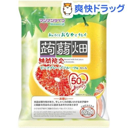 蒟蒻畑 ピンクグレープフルーツ味(25g*12コ入)【蒟蒻畑】
