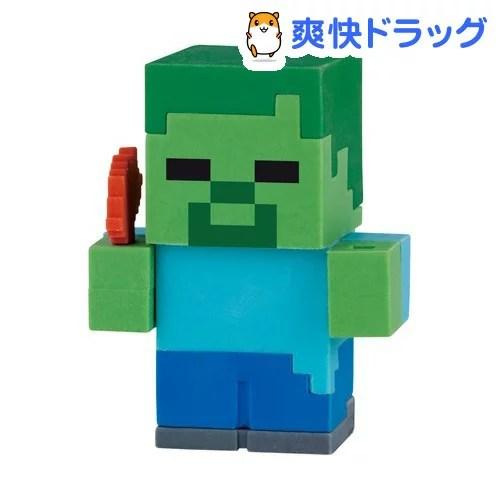 マイケシ キャラボックス04 ゾンビ(1セット)