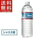クリスタルガイザー シャスタ産正規輸入品エコボトル 水(50