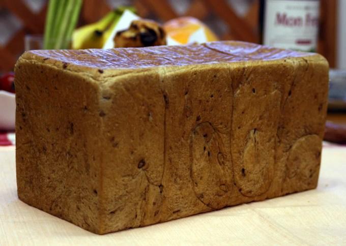 【五穀食パン(1斤)】ミネラル成分が豊富な五穀をたっぷり生地