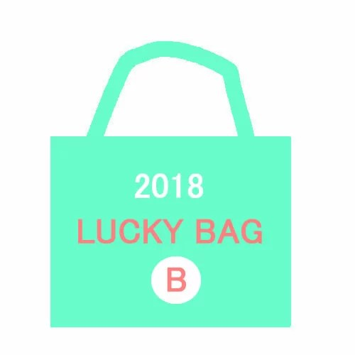 LUCKY BAG 2018 B福袋 レディースフリーサイズ (20000円+税)