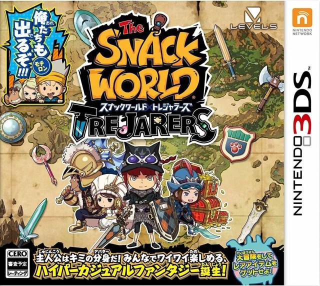 【即納★新品】3DS スナックワールド トレジャラーズ【2017年08月10日発売】