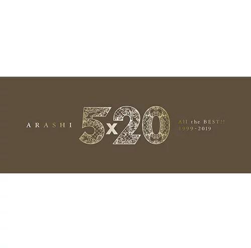 【新品】【即納】嵐/5×20 All the BEST!! 1999-2019(初回限定盤1/4CD