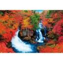 ジグソーパズル 1000ピース 風景 秋の竜頭の滝 51-209