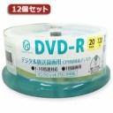 DVDメディア 録画・録音用メディア 関連 12個セット DVD-R(Video with CPRM) 1回録画用 120分 1-16倍速 20Pスピンドルケース20P インク..