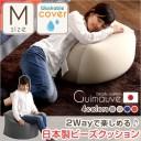 オシャレな家具 おしゃれなキューブ型ビーズクッション・日本製(Mサイズ)カバーがお家で洗えます ベージュ