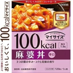 マイサイズ 麻婆丼 100Kcal 120g 【 大塚食品