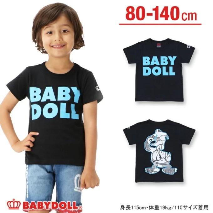 【限定SALE】BABYDOLL 親子ペア ディズニー キャラシルエットTシャツ-子供服 ベビー キ