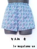 Leトランクス(ゴム取替え可能) 勾玉柄 青 3L日本製 綿100% 前開き