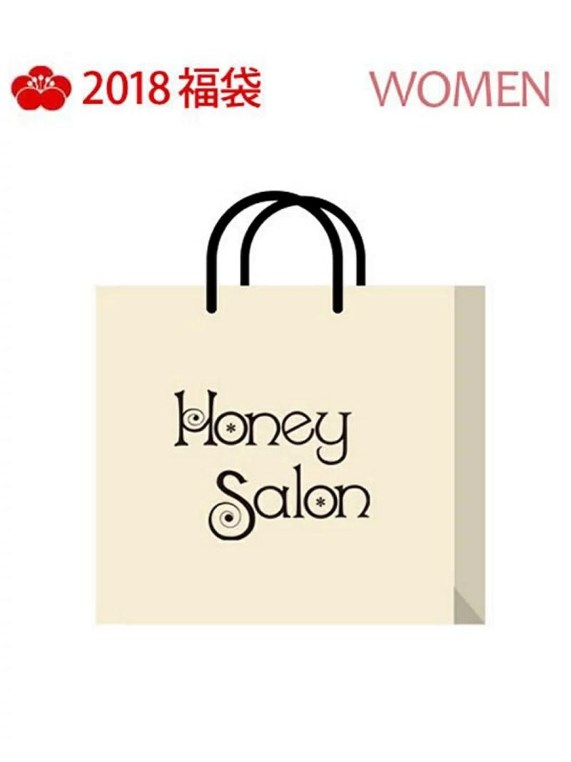 Honey Salon by foppish [2018新春福袋] Honey Salon by foppish ハニーサロン バイ フォピッシュ【先行予約】*【送料無料】