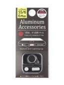 aluminium aluminium/アクセサリー3点セット フジモト デンギョウ ファッショングッズ