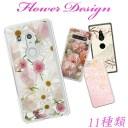 スマホケース 花柄 綺麗 かわいい 桜 可愛い らくらくスマートフォン F-42A シンプルスマホ5 i……