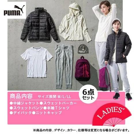プーマ(PUMA) 2018年新春福袋 プーマ レディース FK18WA 01 (Lady's)
