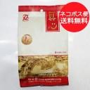 真心香瓜子 食用ひまわりの種 五香味 栄養補給 健康食材 精選中国産特級品 食用ひまわりの種(ゆで上げ済)中華食材 300g