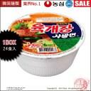 【韓国麺類|韓国ラーメン】農心 ユッケジャン カップラーメン1BOX(24個入)