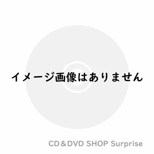 CD/しろくろましろ/小林幸子×松岡充/KSPR-1009 [10/7発売]